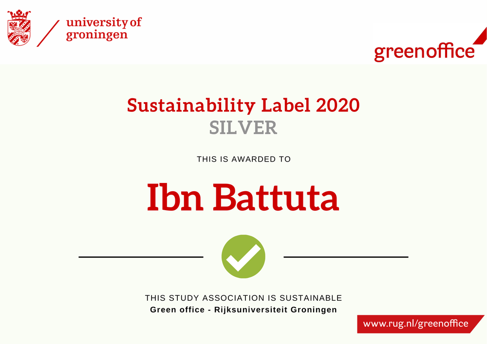 Green_Label_Ibn_Battuta.png